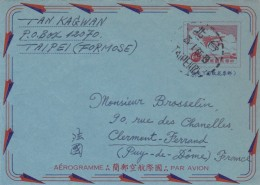 Formose - Lettre - Timbres