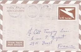Israël - Entiers Postaux - Israel