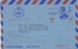 Iran - Entiers Postaux - Iran
