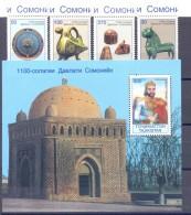 1999. Tajikistan, 1000 Y Of Samanidas, 4v + S/s,  Mint/** - Tadschikistan