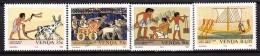 South Africa - Afrique Du Sud - Venda 1992 Yvert  241 - 44, Great Inventions - MNH - Südafrika (1961-...)