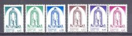 2003.Tajikistan, Definitives, Monuments, 6v, Mint/** - Tadschikistan