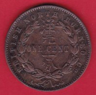 Bornéo Du Nord - 1 Cent - 1884 - TTB - Autres – Asie