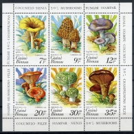Guinea Bissau, 1985, Mushrooms, MNH Sheet, Michel 846-851 - Guinea-Bissau