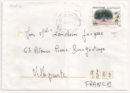 Tozeur Chokratsi Tunisie Sur Enveloppe Pour La France. - Tunisie (1956-...)
