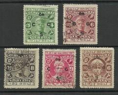 INDIA COCHIN State 1930ies  = 5 Alte Dienstmarken O - Cochin