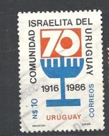 URUGUAY     1987 The 70th Anniversary Of The Uruguayan Jewish Community     USED - Uruguay