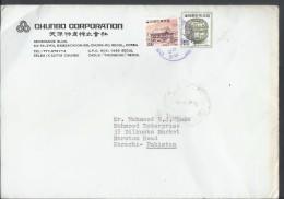 South Korea Airmail 1977 Muryangsu-jeon Hall Tamples  200 ₩, 1975 Ceramic Jar 50 ₩ Postal History Cover - Corée (...-1945)