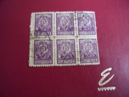 Timbres Lituanie: 1924     N° 204 Bloc De 6 - Lituanie