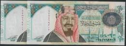 SAUDI 2 X 20 RIYALS UNC P 27 BANKNOTE Serial No 1999 AH 1419 CENTENNIAL KINGDOM SAUDI ARABIA Special Commemorative Issue - Arabie Saoudite