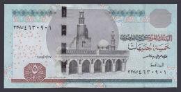 Egypt - 2015 - ( 5 EGP - Pick-63 - Sign #23 - TAREK AMER ) - UNC - Egypte