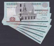 Egypt - 2015 - Lot Of 5 Consecutive Notes - ( 5 EGP - Pick-63 - Sign #23 - TAREK AMER ) - UNC - Egypte