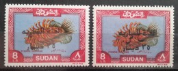 SUDAN 2008 Rare Issues - Standard & Official Stamps, New Currency 8 Ls Overprints Over Fish Issue Revalued 35D - Sudan (1954-...)
