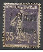 LEVANT N° 40  Neuf Avec Charnière - Levant (1885-1946)