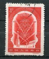 "China,Chine,Cina 1957 Mi.Nr.349 "" SEE SCAN""1 Wert,used,gestp. - China"