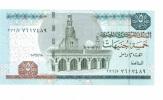 Egypte 5 Pounds 2013 NEUF - Egypt