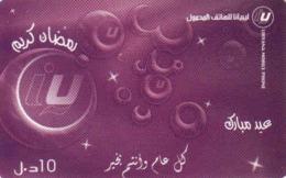 Libye Prepaid Card - Libya