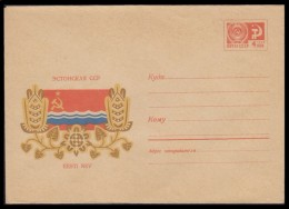 7128 RUSSIA 1970 ENTIER COVER Mint ESTONIA EESTI BALTIC FLAG DRAPEAU DRAPEAUX FAHNE POPULAR ART USSR 70-338