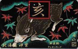 Japan Phonecard Horoskop Zodiak LACK Black Pic - Zodiac