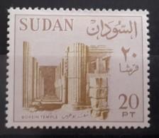 SUDAN 1962 Mi. 190 MNH Stamp Bohein Temple - Archeology - Sudan (1954-...)