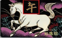 Japan Phonecard Horoskop Zodiak LACK Horse - Zodiac