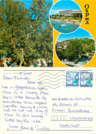 Ohrid, Macedonia Postcard Posted 1991 Stamp - Macédoine