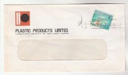 JAMAICA  Illus ADVERT COVER PLASTIC PRODUCTS Ltd , Stamps - Jamaica (1962-...)