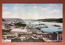 Imperial Russia Postcard Pre 1917 Russia Vladivostok - Russie