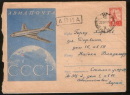 Russia USSR 1958 Stationery Cover Aircraft, Air Mail Stalingrad - Kharkov
