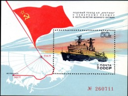 BF181 -  RUSSIA URSS 1977 , Il BF N. 120 ***  MNH . - Blocs & Feuillets