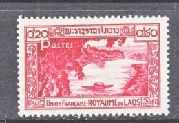 LAOS  2   **   BOAT   MEKONG  DELTA - Laos