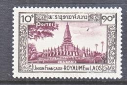 LAOS  17   (o)   TEMPLE - Laos