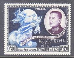 LAOS  18   *   U.P.U. - Laos