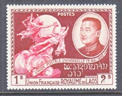 LAOS  19   *   U.P.U. - Laos