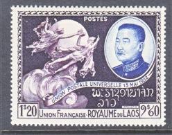 LAOS  20   *   U.P.U. - Laos
