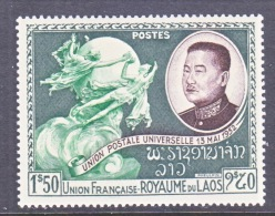 LAOS  21   *   U.P.U. - Laos
