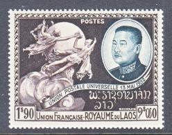 LAOS  22   *   U.P.U. - Laos