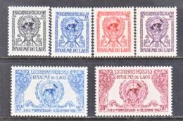 LAOS  30-3, C22-3   *   UNITED  NATIONS - Laos