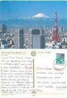 Tokyo Tower, Tokyo, Jordan Postcard Posted 2013 Stamp