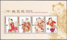 China 2004-2 Taohuawu Woodprint New Year Picture S/S - Neufs