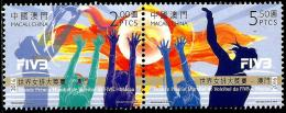 Macao - 2016 - FIVB Volleyball World Grand Prix - Mint Stamp Set