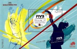 Macao - 2016 - FIVB Volleyball World Grand Prix - Mint Souvenir Sheet