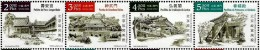 Macao - 2016 - Scenery Of The Imperial Palace In Beijing - Mint Stamp Set - 1999-... Chinese Admnistrative Region