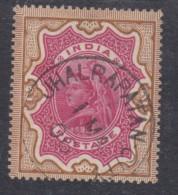 India Queen Victoria 2 Rupees Carmine & Brown Used JHALRAPATAN CITY  1 MA 06 C.d.s - India (...-1947)