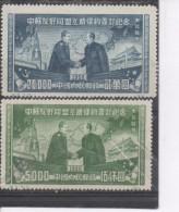 CHINE Du Nord-Est - MAO TSE-TOUNG  - Et STALINE : Traité Sino-Soviètique - North-Eastern 1946-48