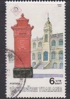 Thailand SG 1425 1989 Post Boxes, 6 Baht, Used - Thaïlande
