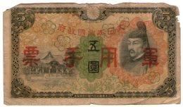 Giappone JAPON 5 YEN MILITARY - Giappone
