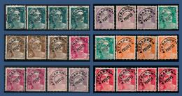 PRÉOBLITÉRÉS N° 94 À 100 MARIANNE DE GANDON 1944-54 - DIFFÉRENTES NUANCES - SANS GOMME = OBLITÉRÉS