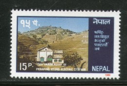 Nepal 1986 Pharping Hydro Electric Station Energy Sc 444 MNH  # 1995 - Electricity