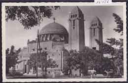 Dakar - La Cathédrale Du Souvenir Africain - Ca 1952 (14´026) - Sénégal